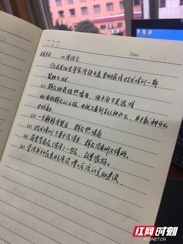"""岳阳:破解三线城市""""人才之困"""" 释放人才""""红利"""""""