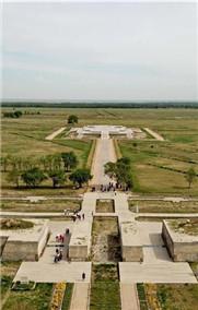 元中都国家考古遗址公园挂牌