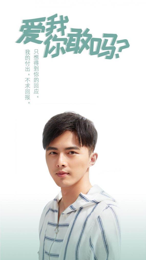 《爱我,你敢吗?》亮相上视节,主演赵立新任评委