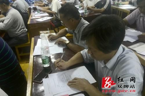 双牌江村举办2018年度水上交通安全培训班