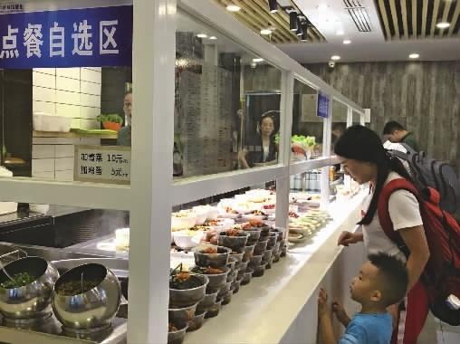 黄花机场开通餐食质量投诉通道 着手布局机场餐饮品牌化
