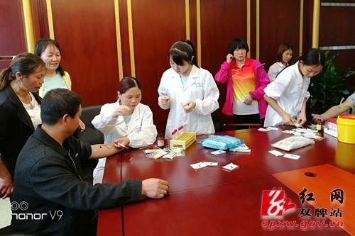 阳明山:开展健康体检 确保饮食安全