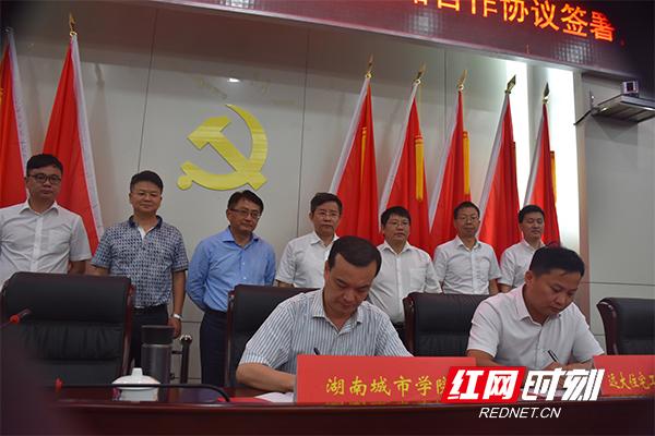 http://www.hunanpp.com/shishangchaoliu/173708.html