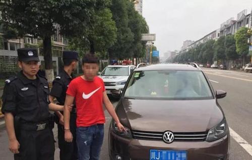 男子吸毒20余天后驾车上高速被挡获时谎称胃疼