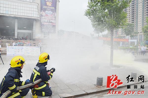 新田举行燃气泄漏应急演练活动