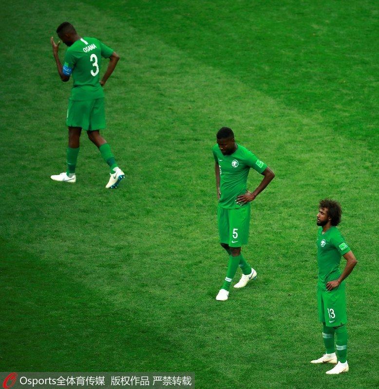 沙特球员黯然离场