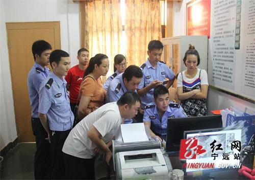 宁远公安交警:以业务培训促能力提升
