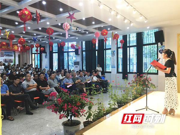 衡阳举办纪念洛夫先生诞辰90周年诗歌朗诵会