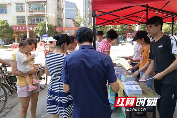 永州经开区:务实开展第28个全国土地日宣传活动