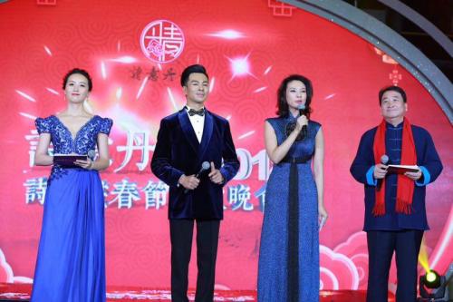 《诗意丹青诗书画春节联欢晚会》主持人谢俊获好评