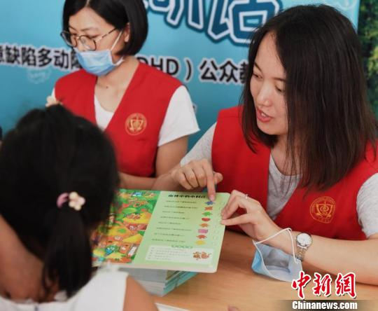 """全球儿童安全组织(中国)等设立""""儿童无伤害日"""""""
