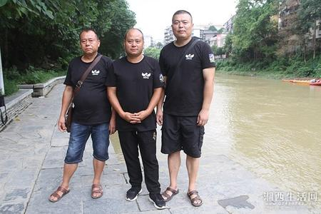 湘西3名男子洪水中勇救落水女子:那一刻管不了那么多
