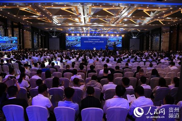 7月7日,生态文明贵阳国际论坛2018年年会开幕。王钦 摄