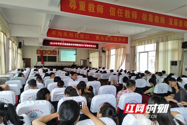 道县开展学校传染病防控和预防接种证查验培训工作