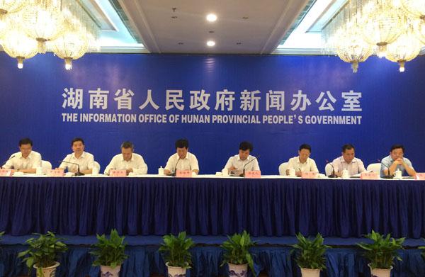 2018湖南-长三角经贸合作洽谈周即将拉开帷幕
