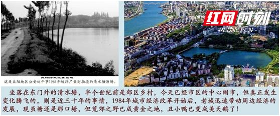 益阳资江边今昔对比。.jpg