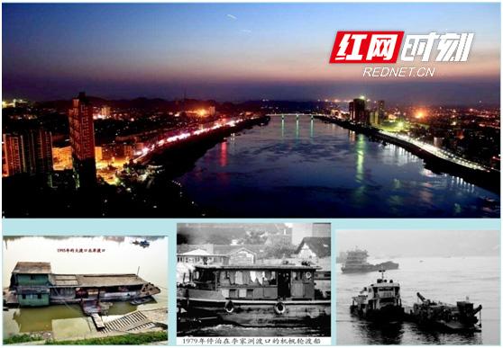 四十年前的资江渡口众多船只停靠,四十年后,灯火辉煌高楼林立。.jpg