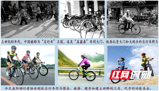 今昔自行车使用价值对比。.png