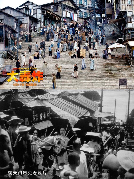 《大轰炸》曝特辑 揭秘老茶馆的市井生活 戏骨同场飙戏悲喜交加