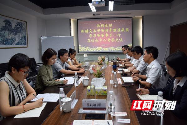 新疆交易市场投资建设集团董事长一行调研湖南金交中心