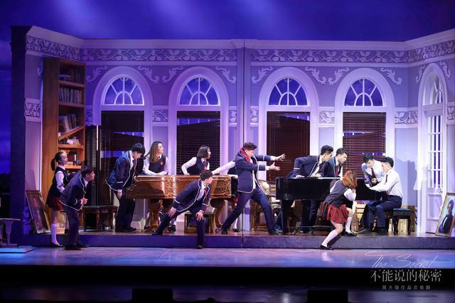 周董音乐剧《不能说的秘密》将登陆长沙 洪辰饰路小雨