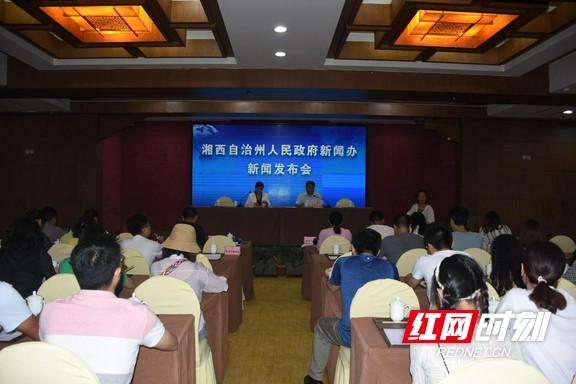"""湘西州将举行首届""""中国医师节""""主题宣传活动"""