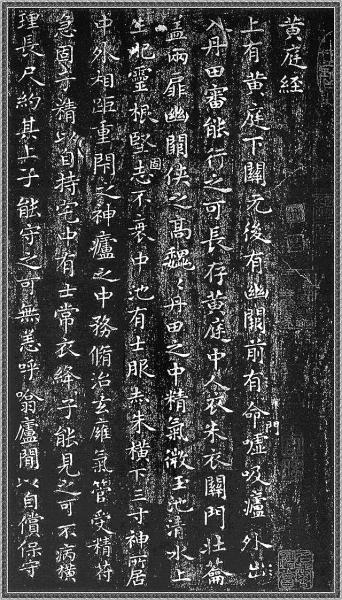 """""""王羲之爱用笔""""何以长存千年"""
