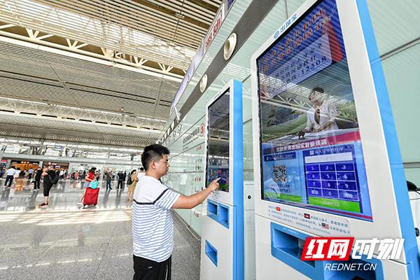 """湖南机场推出便民""""黑科技"""""""
