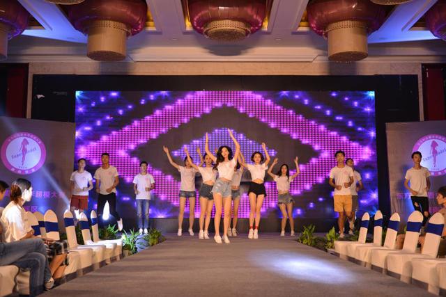 2018东方时尚看中华超模大赛湖南赛区盛大开启