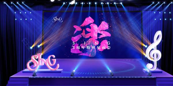 国产女团TOP3首秀斗鱼 SING树立中国女团新风尚