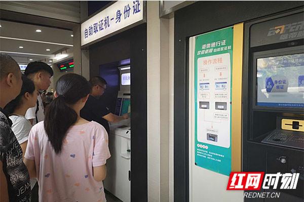 长沙芙蓉公安分局启用24小时自助取证业务