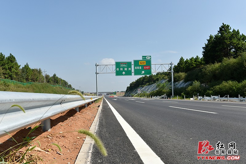 岳望高速有望国庆节全线通车