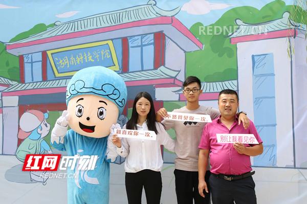 湖南科技学院土味情话迎新 萌新直呼甜蜜暴击