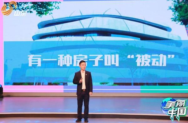 《美丽中国》9月15日开播,倡议去海边不擦防晒霜?