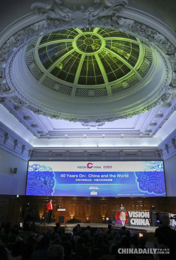 """改革开放再出发:中国与世界新愿景——""""新时代大讲堂""""伦敦开讲"""