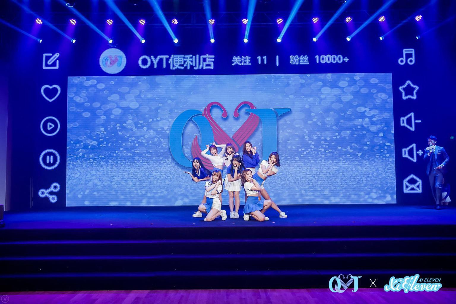 OYT女团首支单曲《噗通噗通》甜蜜上线