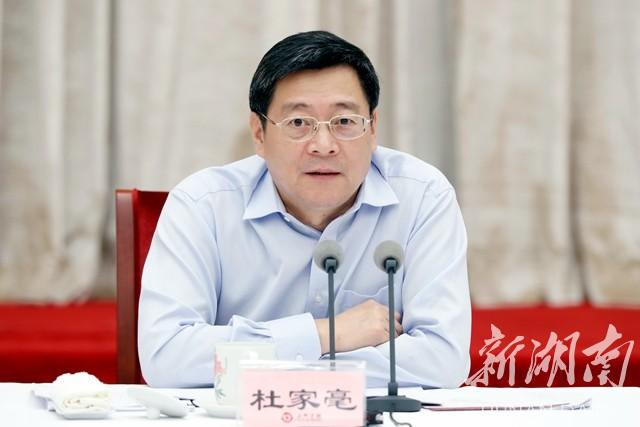 中共湖南省委召开党外人士座谈会 就持续推动经济高质量发展进行协商