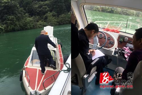 双牌县海事局截获一艘非法营运快艇