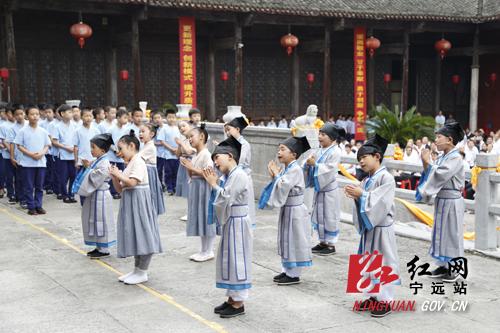 宁远举行纪念孔子诞辰2569周年暨2018年教育工作表彰大会