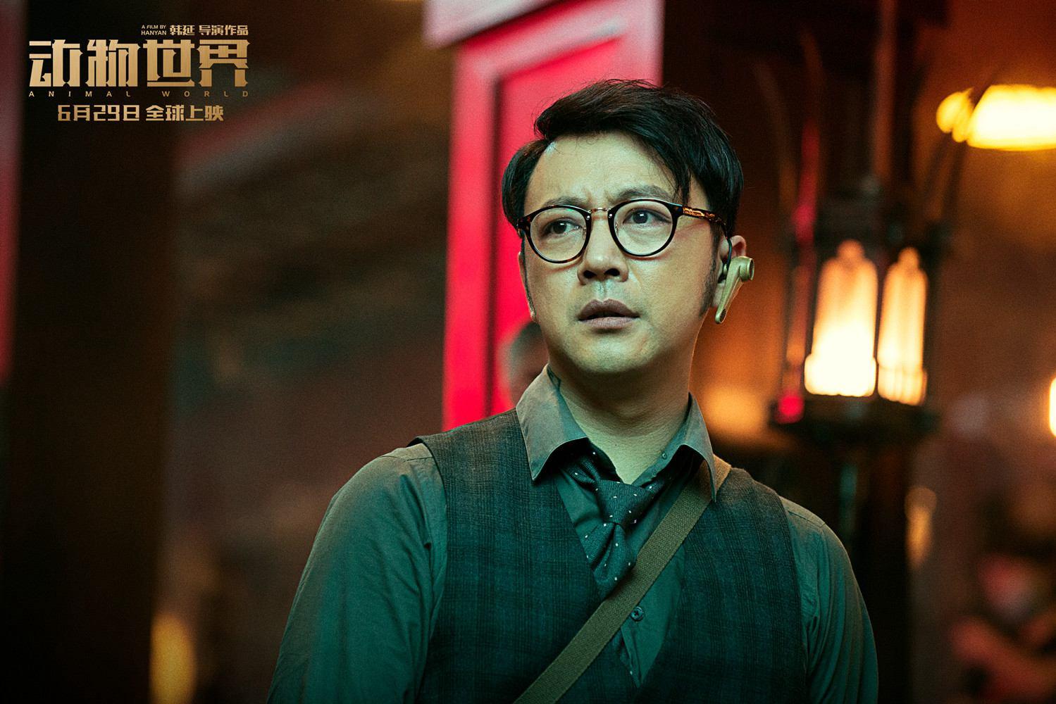 《我就是演员》曹炳琨 (1).jpg