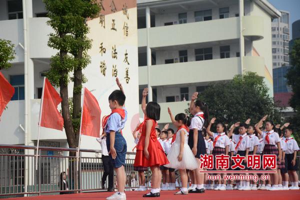 湖南多形式开展未成年人 向国旗敬礼 活动