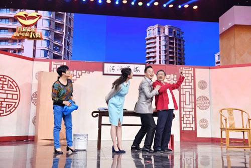 《首届中国相声小品大赛》 贴近生活新人辈出