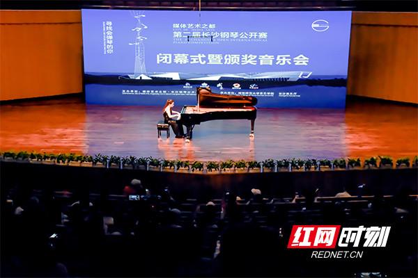 第二届长沙钢琴公开赛落幕 俄罗斯和德国选手共拔头筹