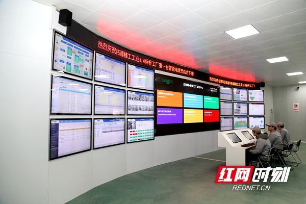 拓浦精工的中央控制室。.jpg