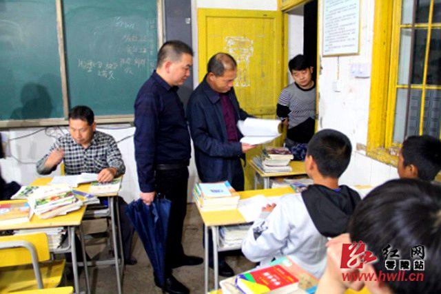 """零陵区""""三支队伍""""督查学校管理"""