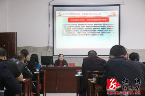 唐俊为科干班学员进行意识形态工作专题授课