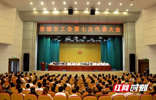 常德市委书记周德睿,湖南省总工会党组成员,副主席彭晛丹出席开幕式