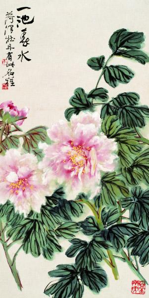 一池春水(国画) 1976年 陆抑非 浙江美术馆藏.