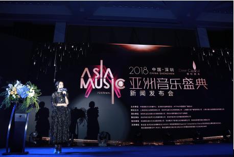 盛典再临!2018亚洲音乐盛典即将进入倒计时