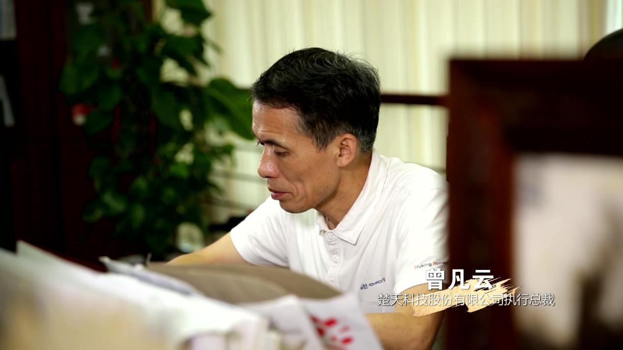 高端制造曾凡云:我们为中国赢得了尊严,骄傲和自豪